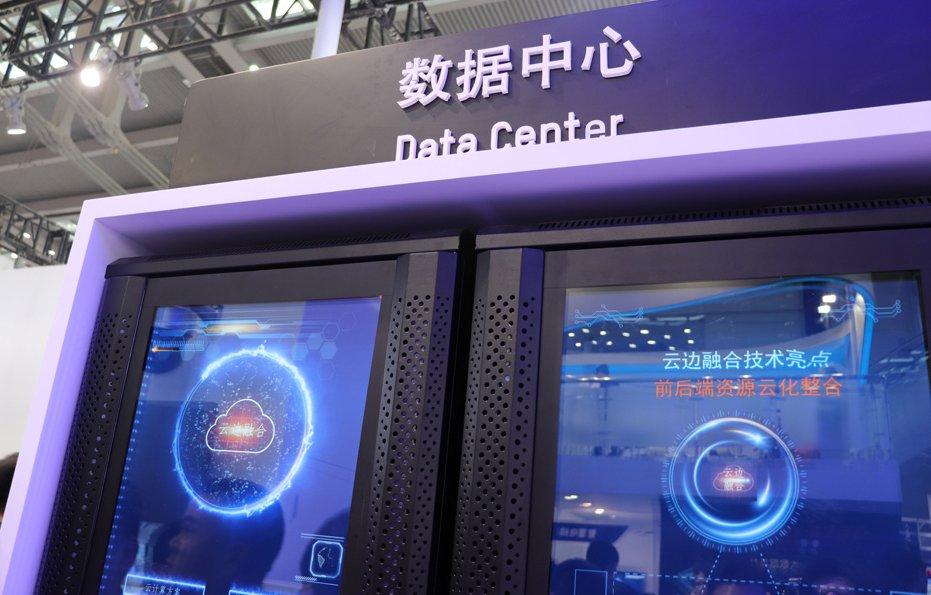 Hikvision Datacenter