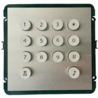 Modul tastatura videointerfon IP Dahua DH-VTO2000A-K