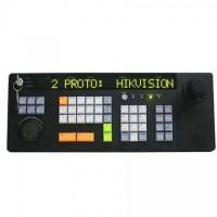 Tastatura HikVision DS-1004KI