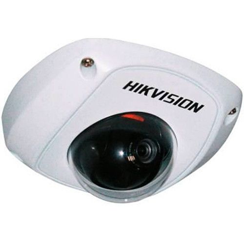 Camera Supraveghere Hikvision Ip-cube Ds-2cd2520f