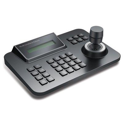 Tastatura Ptz Pentru Controlul Speed-dome-urilor Navaio Kb-1010