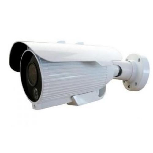 Camera Ip 1.3 Mpixeli Kmw Km-9100ip