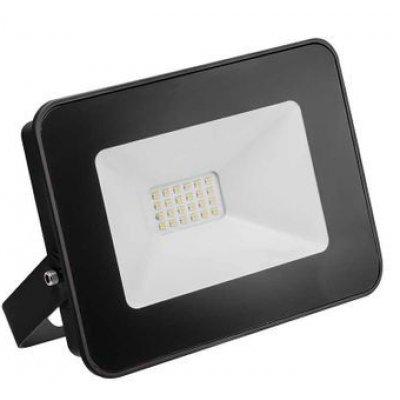 Proiector LED 20W 1600lm 6400K IP65 Ilux LD-ILUXCC20W-64