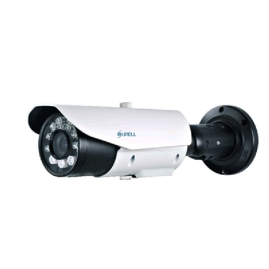 Camera IP LPR Sunell SN-IPR56/20AKDN/T/ZI7-22 2MP lentila varifocala 7-22mm standalone ONVIF IP66