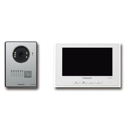 Sistem Complet Videointerfon Panasonic Vl-sf70fx