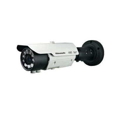 Camera Ip Full Hd1080p 2 Megapixel Vtx 2040ir