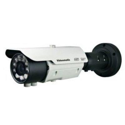 Camera IP Termala Videomatix VTX Thermal08 NetworkCamera